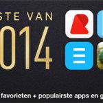 Apple-best-of-2014