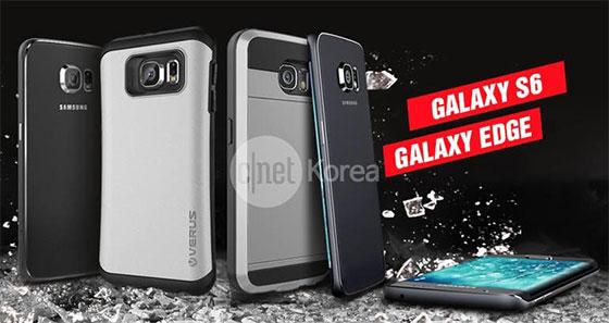 Galaxy-S6-met-hoesjes