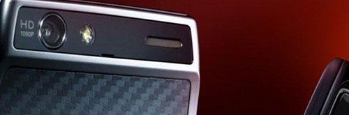 Motorola-RAZR-Droid