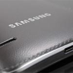 Samsung Galaxy Leer