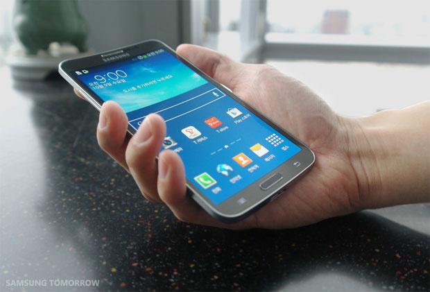 Samsung Galaxy Round voorkant