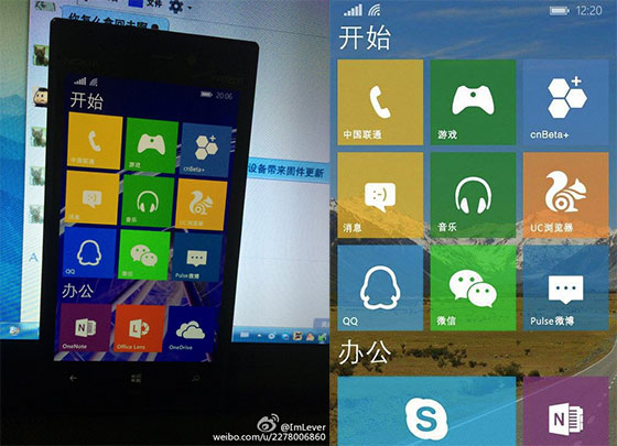 Windows-10-China